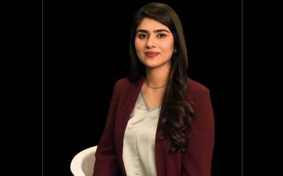 خاتون صحافی کے ساتھ لاہور کے علاقے حسین چوک پر افسوسناک واقعہ ، مشال ملک نے ٹویٹر پر تصویر جاری کرتے ہوئے تفصیلات بتا دیں