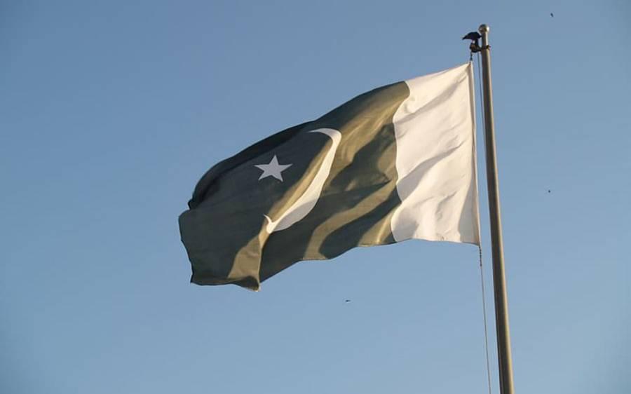 پاکستانیوں کے لیے بڑی خوشخبری، وہ ہدف جو پاکستان نے مدت ختم ہونے سے 10 سال قبل ہی پورا کرلیا