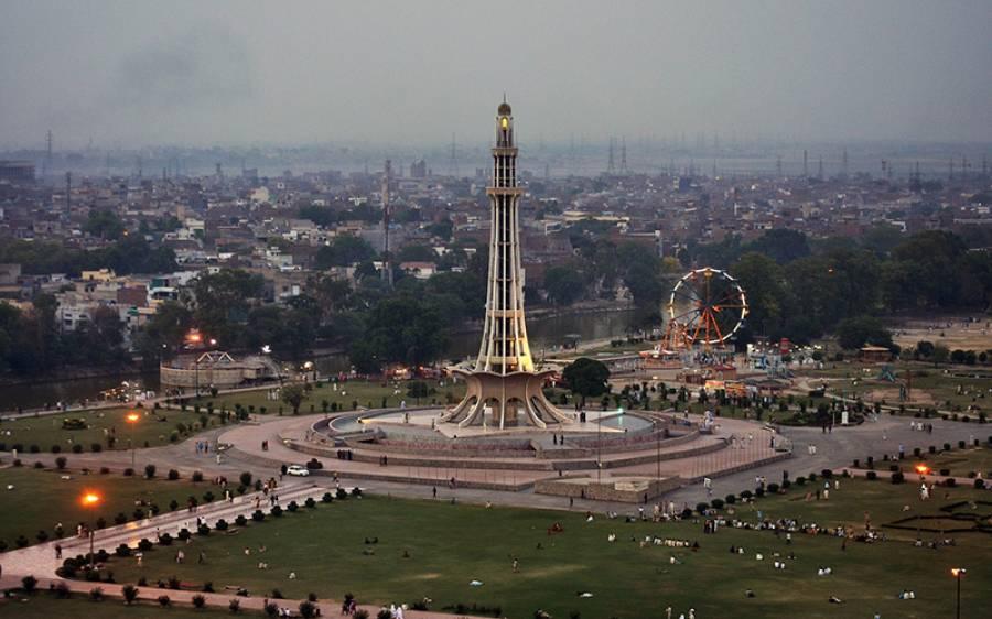 لاہور کے قریب دبئی جیسا شہر بسانے کا فیصلہ