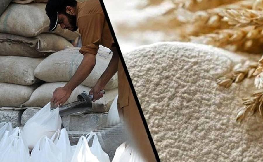 وفاقی حکومت نے گندم کی ذخیرہ اندوزی میں ملوث عناصر کیخلاف بڑا فیصلہ کر لیا
