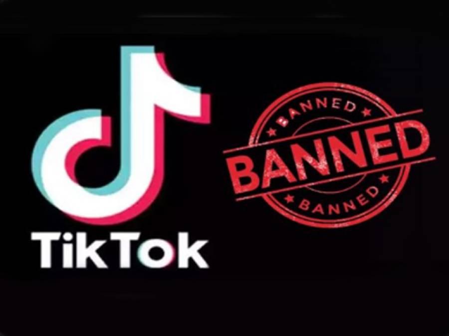ٹک ٹاک صارفین کے لئے بری خبر،معروف وکیل نے سوشل میڈیا ایپ پر پابندی کے لئے عدالت کا دروازہ کھٹکھٹا دیا