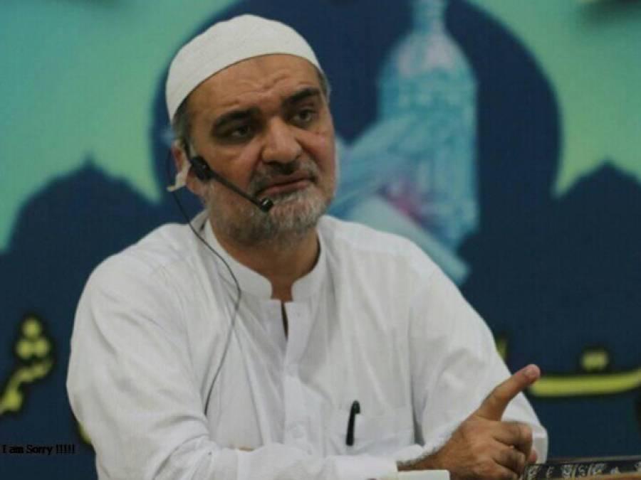 پی ٹی آئی اور ایم کیو ایم کا دھرنا تو ختم ہو گیا لیکن۔۔۔۔ حافظ نعیم الرحمن نے ایسی بات کہہ دی کہ اسد عمر بھی پریشان ہوجائیں گے