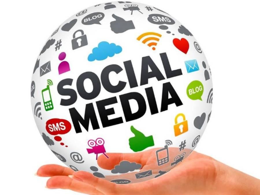 سوشل میڈیا پر موجودنفرت انگیز اور فرقہ وارانہ مواد ،محکمہ داخلہ پنجاب نے بڑا قدم اٹھا لیا