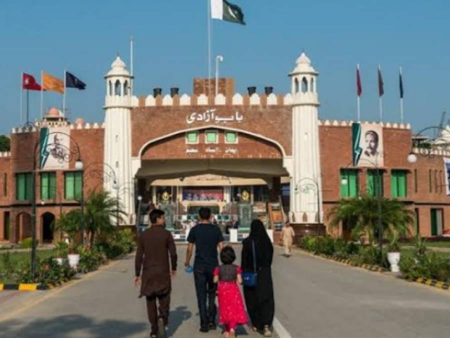 پاک افغان ٹریڈ کی واہگہ کے راستے دوبارہ بحالی ،تاجروں اور صنعتکاروں نےفیصلے کو خوش آئند قرار دیدیا
