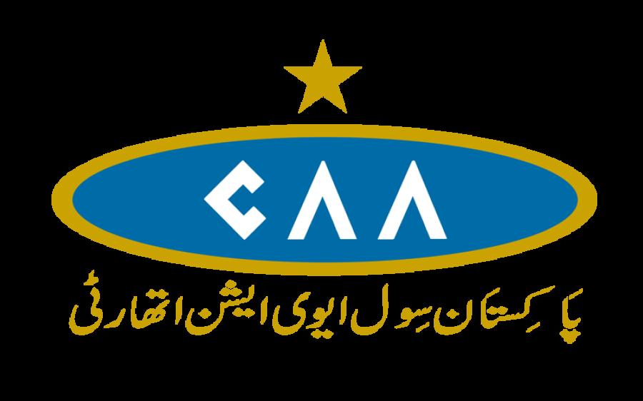 پی آئی اے کے بعد ایک اور جھٹکا، امریکہ نے پاکستان کی سول ایوی ایشن اتھارٹی پر ہی پابندی عائد کردی