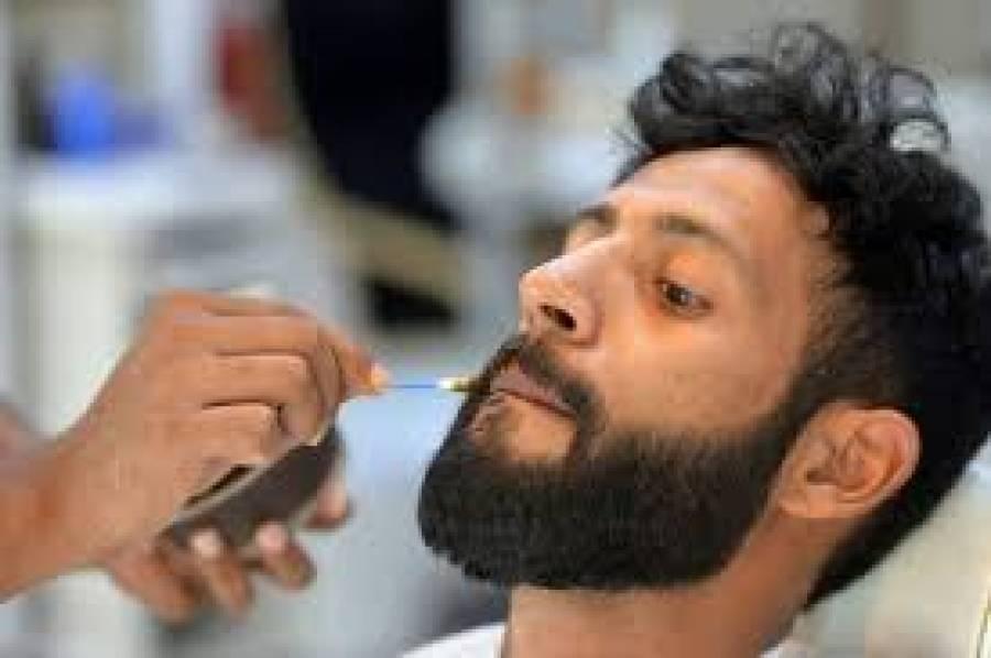 داڑھی کی ڈیزائننگ کروانے والوں اور متعلقہ حجام کےخلاف بڑا قدم