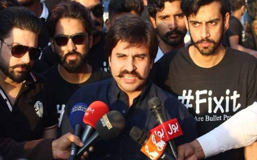 پی ٹی آئی رہنما عالمگیر خان نے سی ای او کے الیکٹرک کے گھر کی بجلی کاٹنے کااعلان کردیا