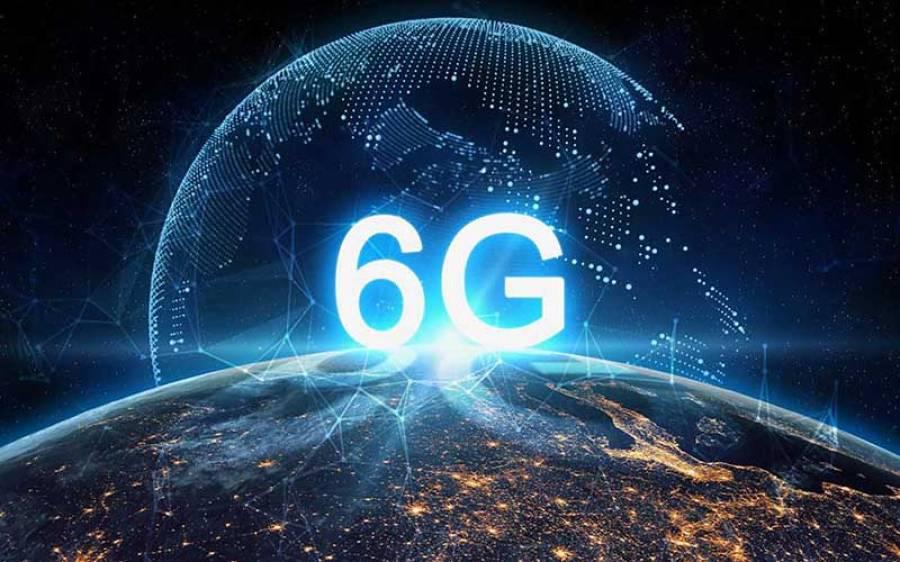 پاکستان میں 4G بھی صحیح سے نہیں چلتا اور سام سنگ نے 6G کی تیاری کرلی