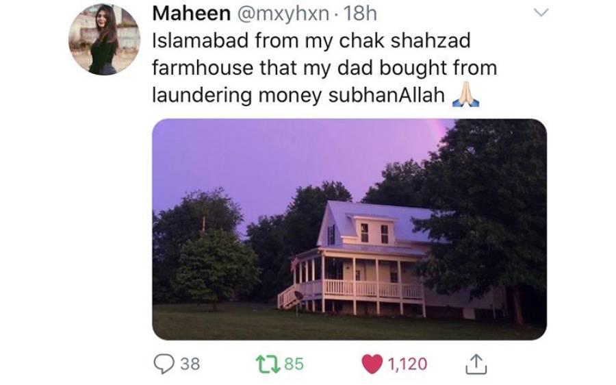 'وہ دیکھو چک شہزاد میں میرا فارم ہاﺅس جو ابّا نے منی لانڈرنگ کے پیسوں سے خریدا' ٹویٹر پر پاکستانی لڑکی کی ٹویٹ نے ہنگامہ برپا کردیا