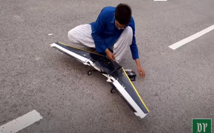19 سالہ لڑکے نے ڈرون طیارہ بنالیا