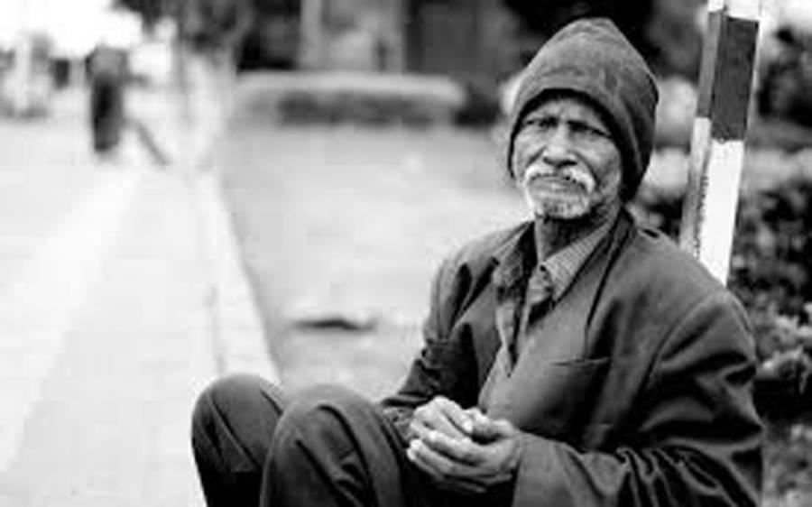 انسداد غربت کا رول ماڈل