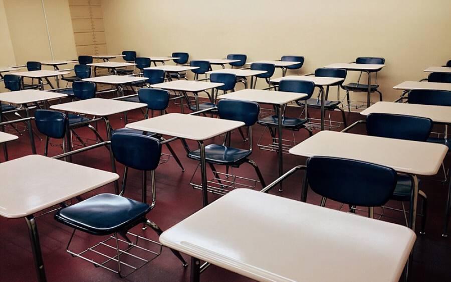 نویں جماعت کے طلبا کی بورڈامتحانات میں شرکت خطرے میں پڑ گئی کیونکہ۔۔