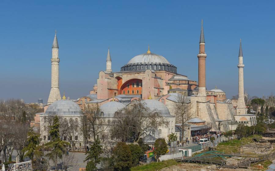 آیا صوفیہ مسجد میں 86 برس بعد پہلی نماز کی امامت کون کرے گا؟ ایسا نام سامنے آگیا کہ آپ کو بھی خوشی ہوگی