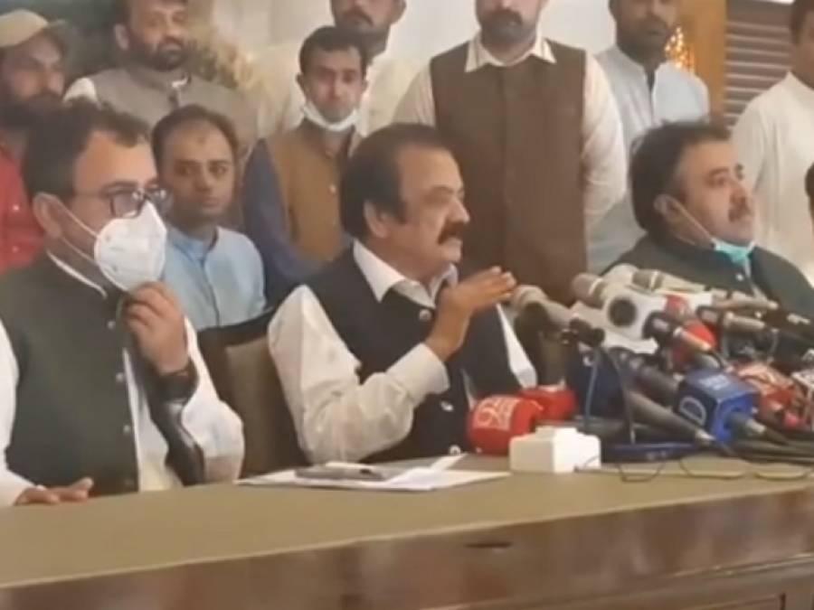 پائلٹس کے جعلی لائسنس کا ملبہ ن لیگ اور پیپلزپارٹی پر ڈالنے کی کوشش کی گئی،ہمارا مطالبہ ہے کہ وزیراعظم اور وزیر ہوابازی ۔۔۔ رانا ثنا اللہ نے حکومت پر بجلیاں٘ گرا دیں
