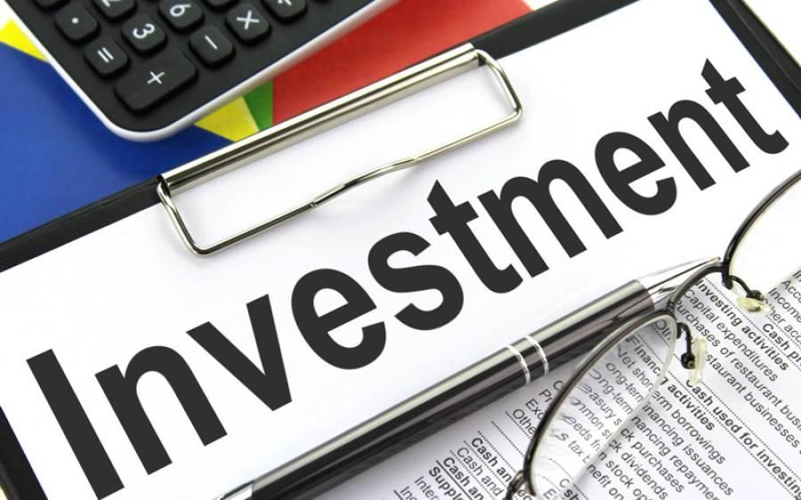 پاکستان میں براہ راست سرمایہ کاری میں کتنا اضافہ ہواہے ؟ خوشخبری آ گئی