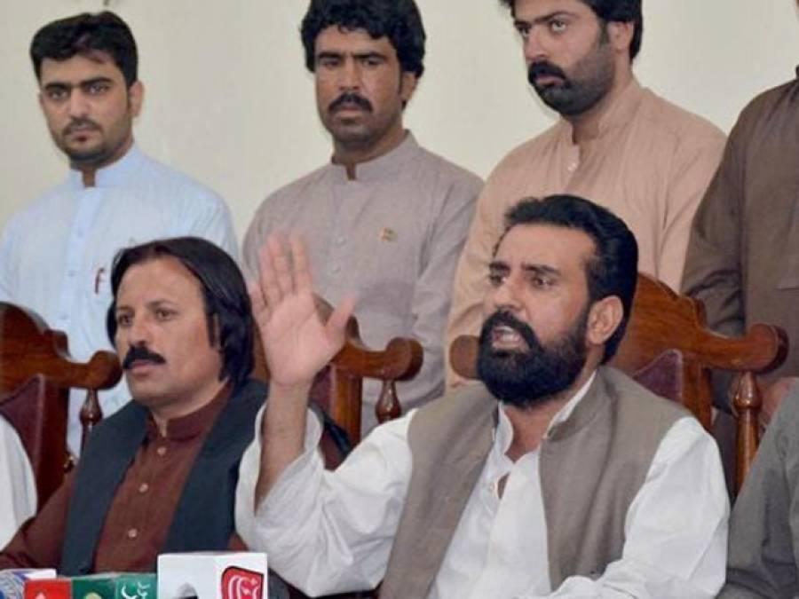 وفاقی حکومت مختصر مدت کی مہمان ،تحریک انصاف کا حشر مسلم لیگ ق جیسا ہو گا۔۔۔پیپلز پارٹی بلوچستان بھی میدان میں آگئی