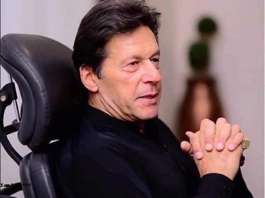 وزیر اعظم عمران خان کے 15معاونین خصوصی میں سے کتنے دوہری شہریت کے حامل ہیں؟تہلکہ خیز تفصیلات سامنے آ گئیں
