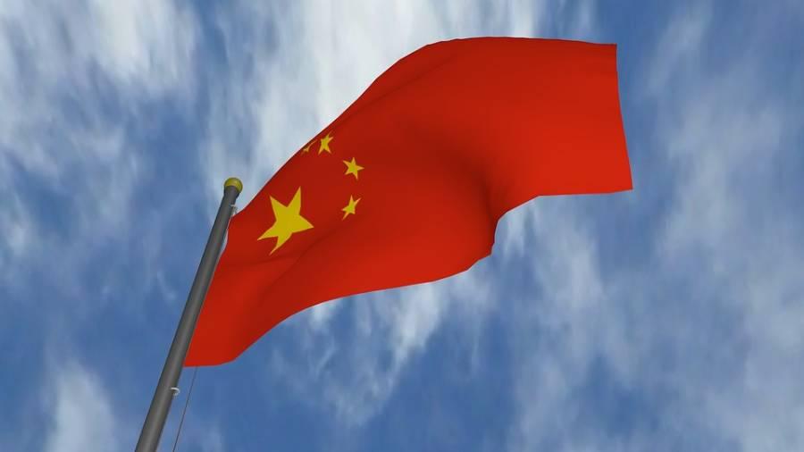 چین کے مسلمان اکثریتی صوبے میں 'حالت جنگ 'کا اعلان کردیا گیا