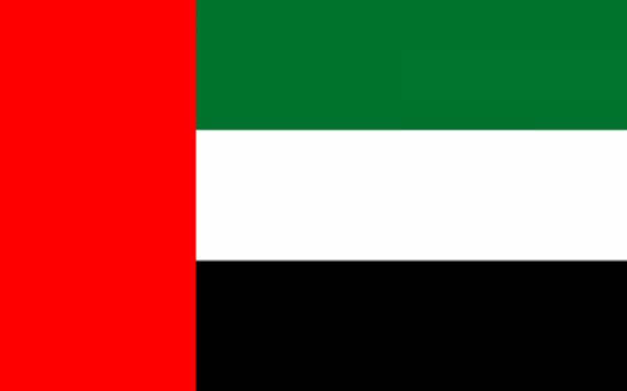 متحدہ عرب امارات میں ہزاروں افراد کس کام کے لیے رجسٹریشن کروا رہے ہیں؟