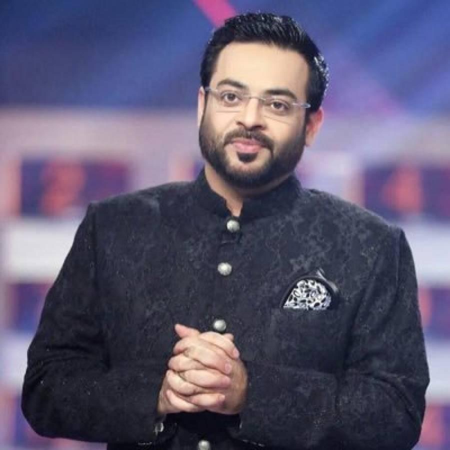 کل کیا ہونے جارہاہے؟عامر لیاقت حسین نے عمران خان کے گن گاتے ہوئے بتادیا