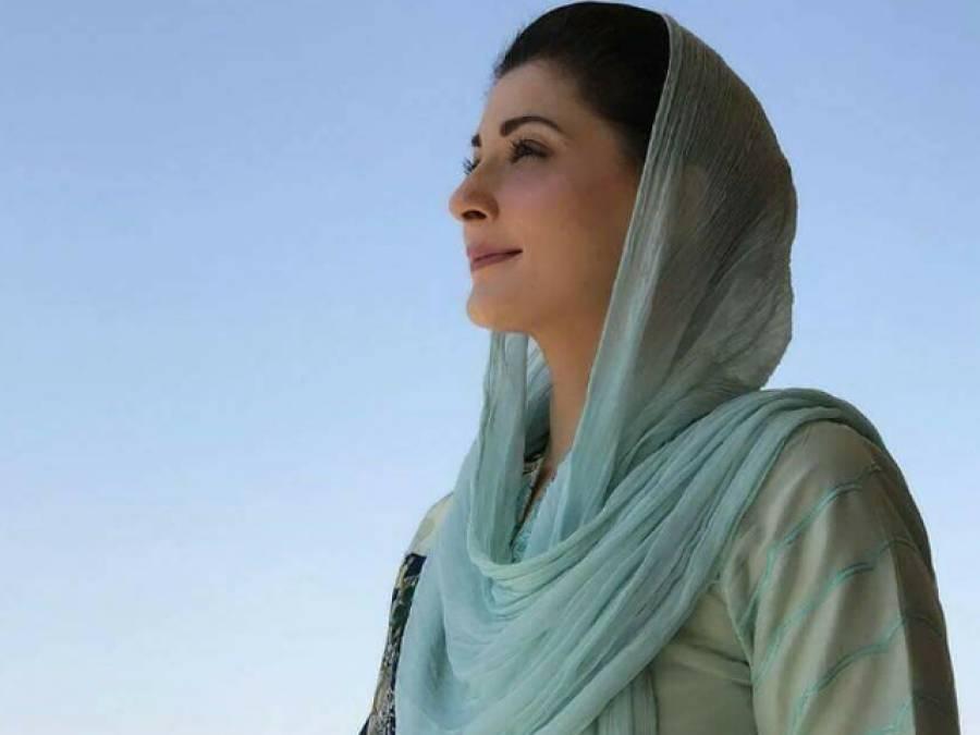 مریم نواز شریف نے وزیراعظم آفس میں بیٹھ کر۔۔۔۔عثمان ڈار نے ن لیگی رہنما پر شرمناک الزام عائد کردیا