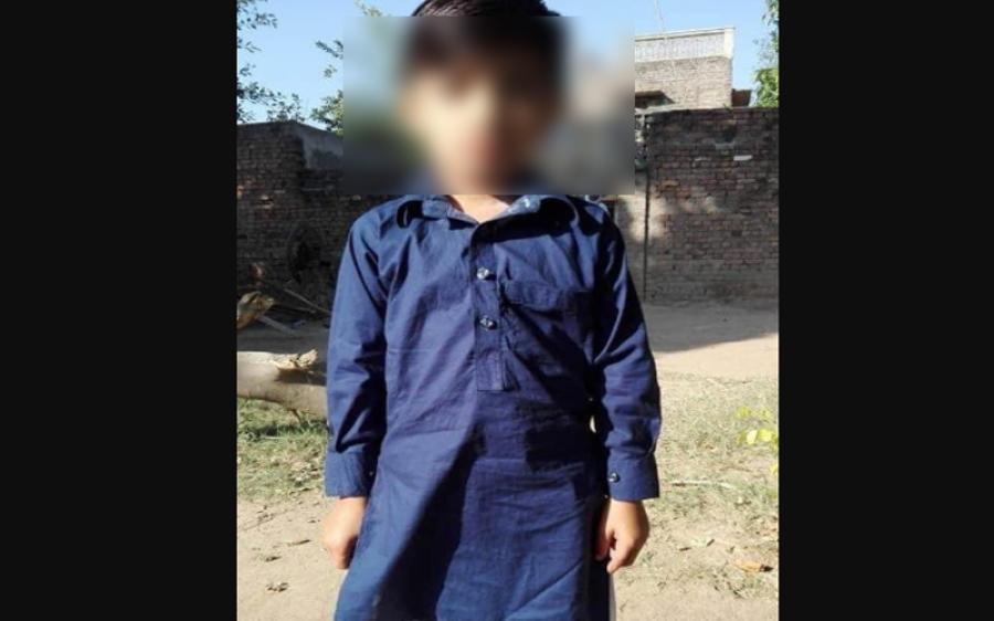 گھر سے ٹافیاں لینے نکلنے والے 8 سالہ بچے کی لاش مل گئی، قتل سے پہلے معصوم کے ساتھ کیا بھیانک واردات کی گئی؟ دل دہلا دینے والی تفصیلات