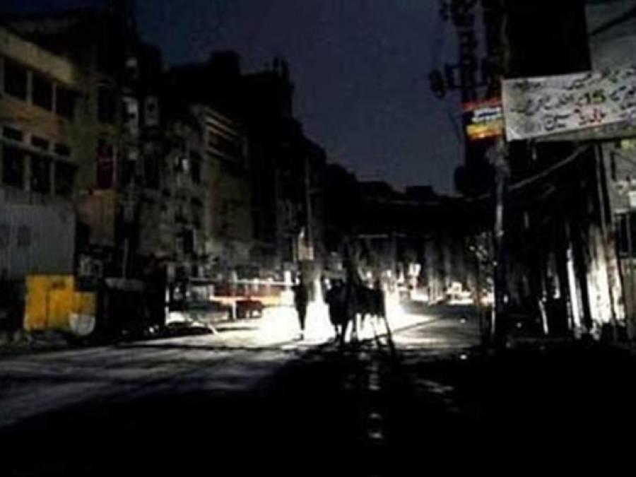 کراچی میں پھر لوڈشیڈنگ،بجلی کی طلب اور رسد میں کتنےمیگاواٹ کا فرق ہے؟شہریوں کا غصہ آسمان کو چھونے لگے گا