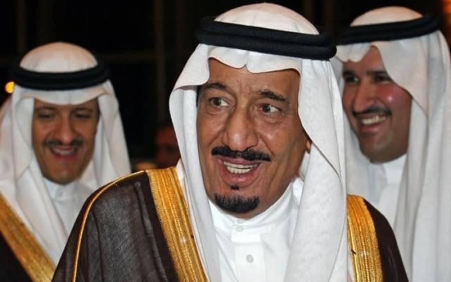 سعودی فرمانرواشاہ سلمان بن عبدالعزیزعلیل ہو گئے ،ہسپتال داخل
