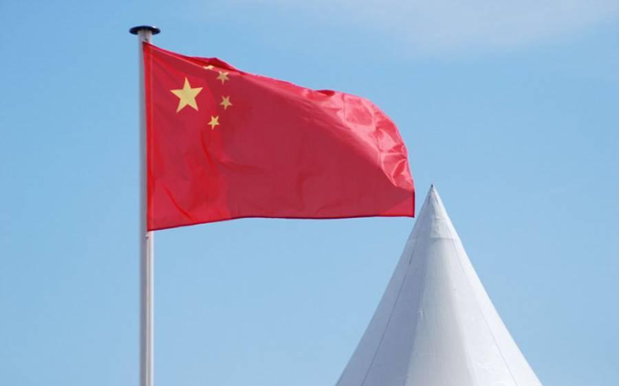 چین میں مسلمانوں کو زنجیروں میں جکڑنے کی ویڈیو چینی سفارتکار کو دکھائی گئی تو انہوں نے کیا جواب دیا؟