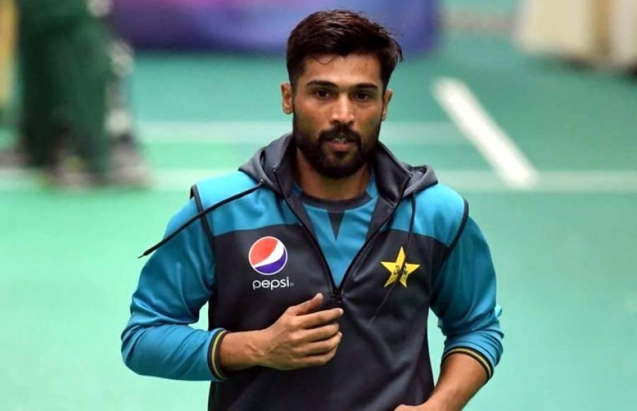 محمد عامر مزید کتنے سال تک کرکٹ کھیلیں گے؟ بالآخر انکشاف کر دیا