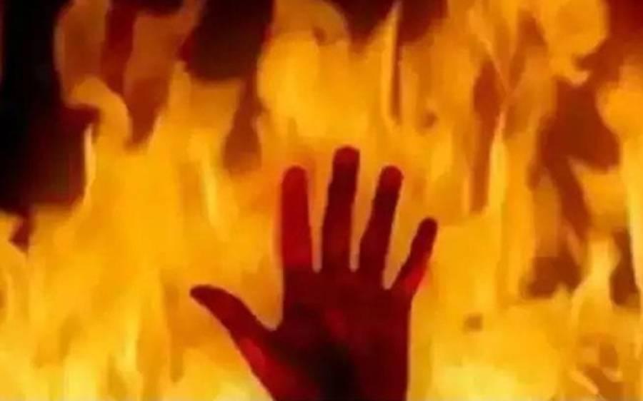 رشتہ دینے سے انکار پر چچا نے بھتیجی پرپیٹرول چھڑک کر آگ لگادی