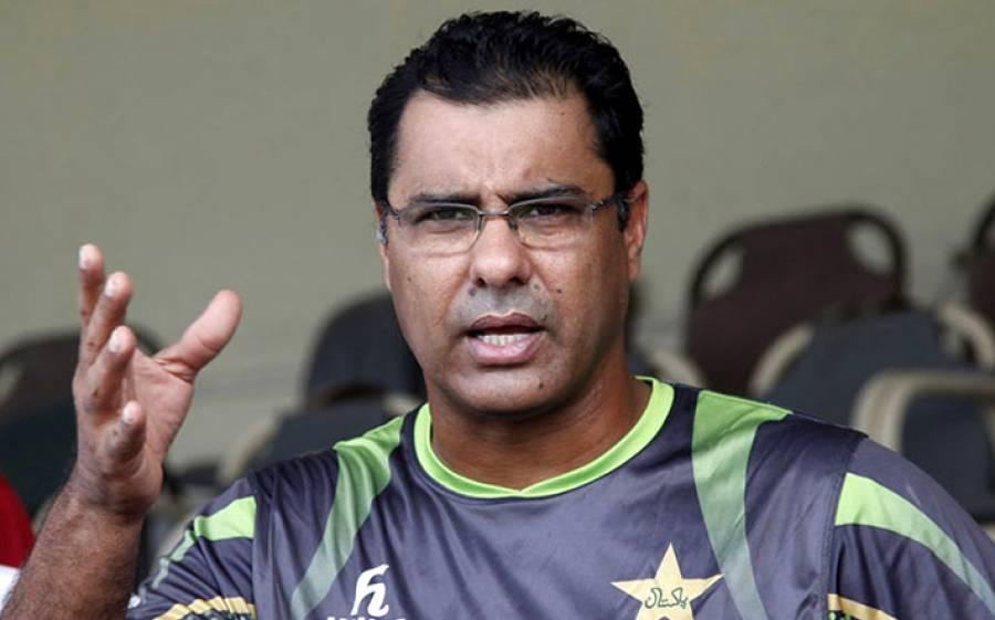"""""""کوئی بھی کھلاڑی ٹیم کیلئے ناگزیر نہیں کیونکہ۔۔۔"""" وقار یونس نے محمد عامر کو خبردار کر دیا"""