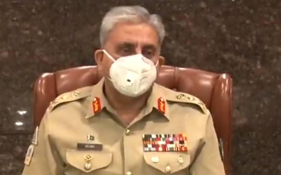 پاکستان کی سیکیورٹی کو درپیش ہر خطرے کا موثر جواب دیا جائے گا:آرمی چیف جنرل باجوہ