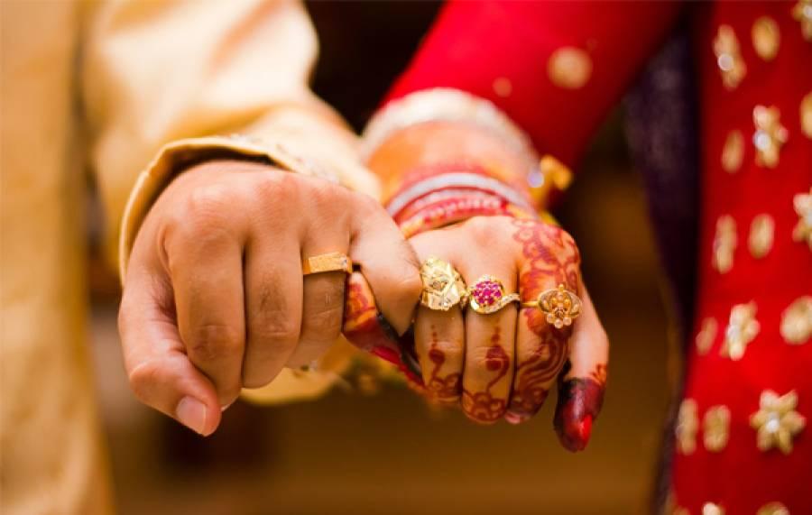 حیدر آباد کے پاگل خانے میں شادی کی تقریب
