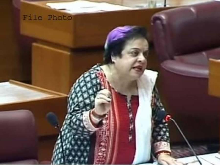 صحافی مطیع اللہ جان کی بازیابی پر وفاقی وزیر شیریں مزار ی نے خوشی کا اظہار کردیا