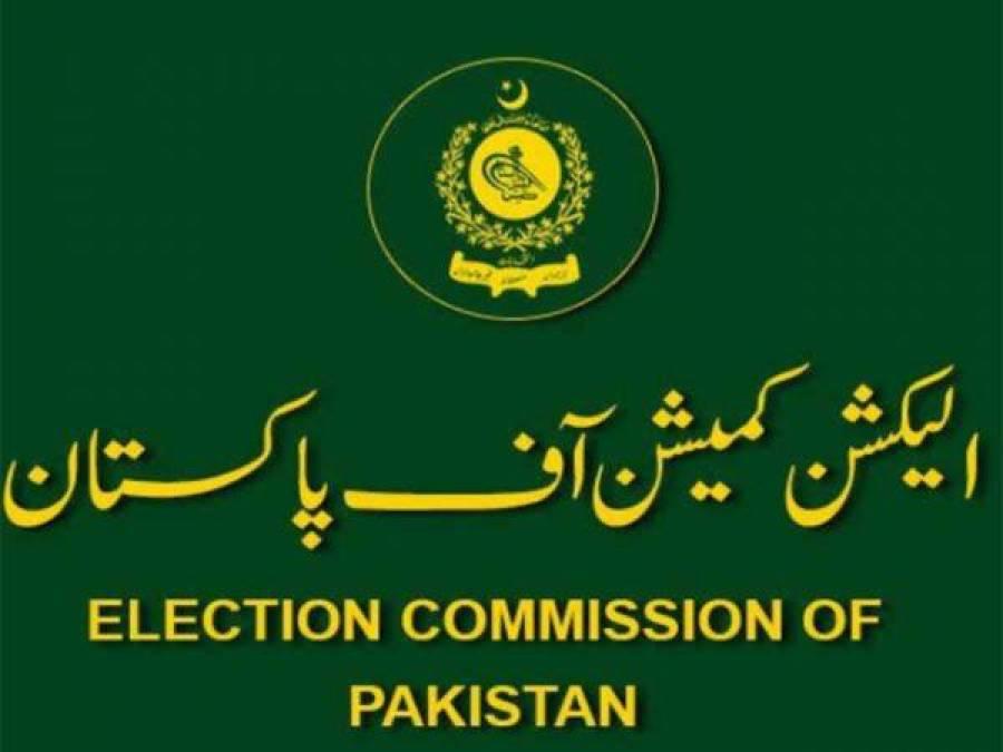 الیکشن کمیشن نے پولیٹیکل فنانس ونگ سے متعلق سیاسی جماعتوں کے گوشواروں کی تفصیلات طلب کرلیں