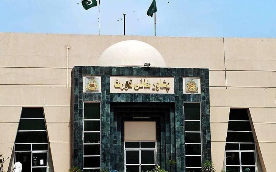 پشاورہائیکورٹ ،دسویں مالیاتی کمیشن کیخلاف درخواست پر وفاقی وصوبائی حکومت، مشیر خزانہ سمیت متعلقہ سیکرٹریز کو نوٹسز جاری