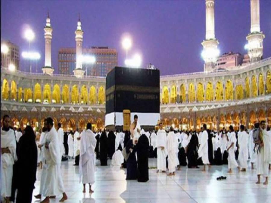 عید الاضحیٰ پرمسجدالحرام کو 2روزتک بند رکھنےکااعلان کیوں کیاگیا؟