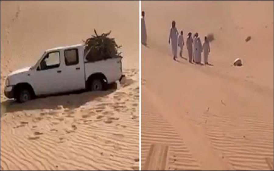 صحرا میں شہری کی سجدہ کی حالت میں لاش برآمد، یہ کون تھا؟