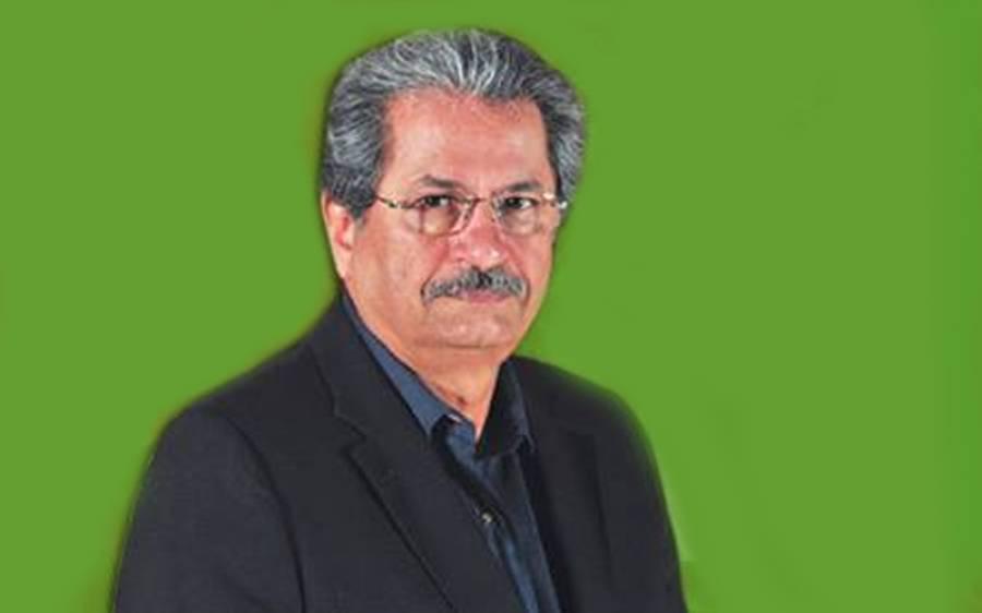 یکساں قومی نصاب ،وفاقی وزیرتعلیم شفقت محمودنے قوم کو بڑی خوشخبری سنا دی
