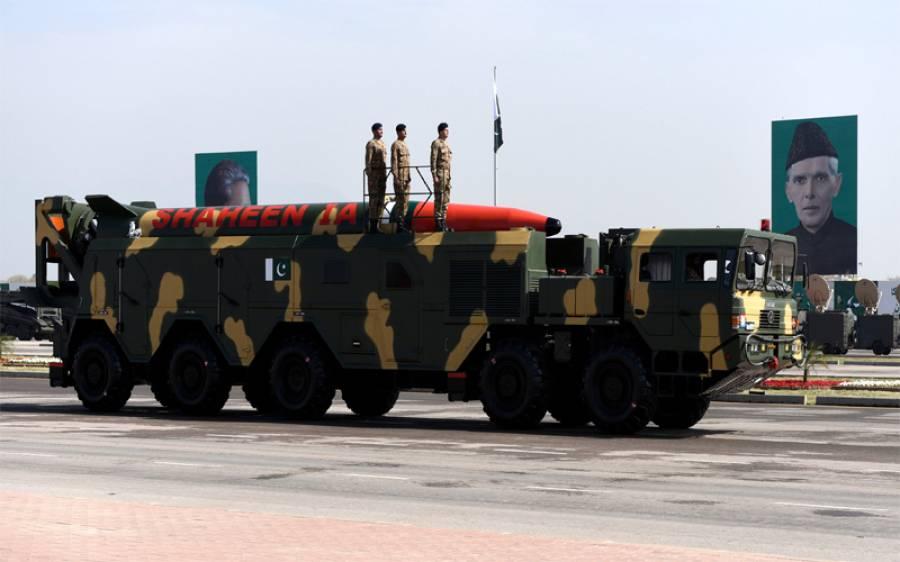 بھارت کو بڑا دھچکا ،پاکستان ایٹمی اثاثوں کی سیکیورٹی کو سب سے زیادہ محفوظ بنانے والا ملک قرار