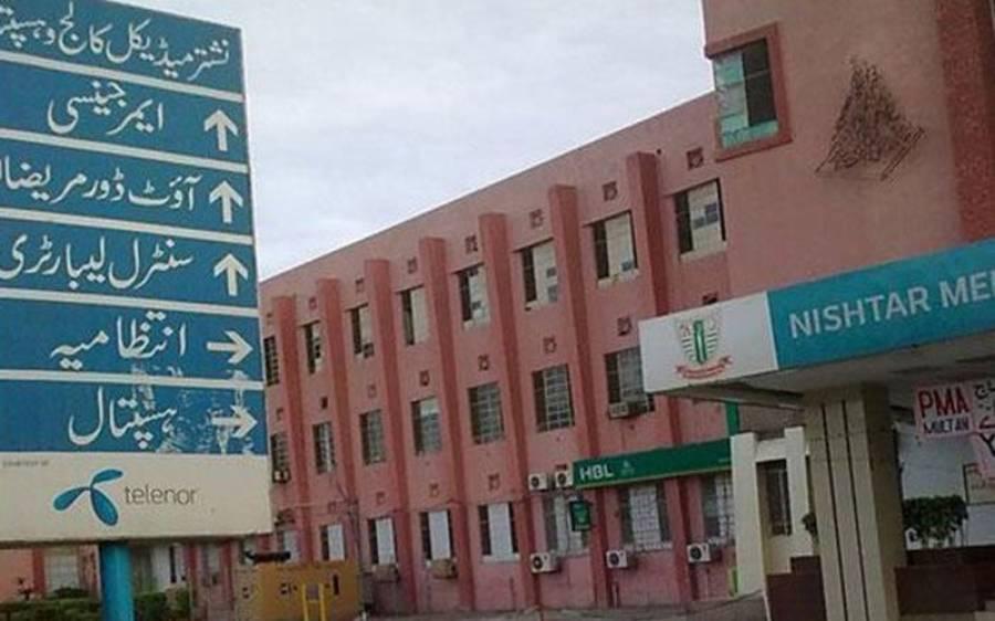 نشترہسپتال ملتان میں کورونا کے حوالے سے اچھی خبر،24 گھنٹوں میں وباسے کوئی موت نہیں ہوئی