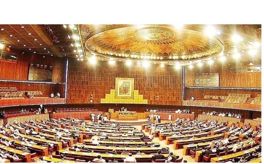 قومی اسمبلی کااجلاس آج 11 بجے ہو گا،15 نکاتی ایجنڈا جاری