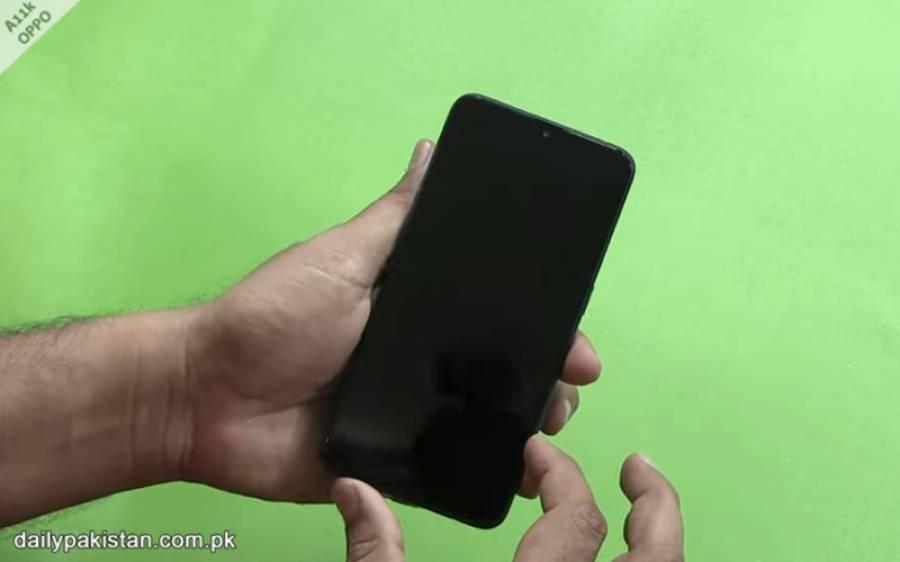 اوپو (OPPO) بھی کم قیمت میں بڑا فون مارکیٹ میں لے آیا، قیمت اور خصوصیات جانئے اس ویڈیو میں!