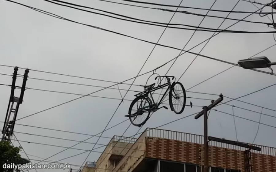 لاہور کا وہ علاقہ جہاں 32 برس سے ایک سائیکل لٹکی ہوئی ہے،اس کا نواز شریف سے کیا تعلق ہے؟