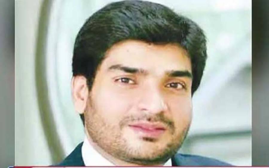 شہباز شریف کے داماد نے برطانوی اخبار ڈیلی میل اور صحافی ڈیوڈ روز کے خلاف بڑا قدم اٹھا لیا