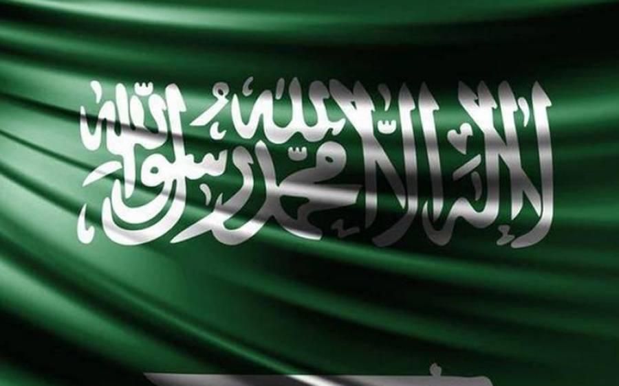 سعودی شاہی خاندان کو بڑا صدمہ،معروف شہزادی انتقال کرگئیں