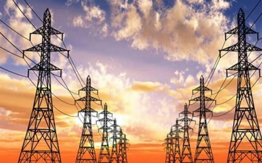 نیپرا کا اوور بلنگ اور لوڈشیڈنگ کے معاملےپر شوکاز نوٹس ،کراچی الیکٹرک کمپنی بھی میدان میں آگئی