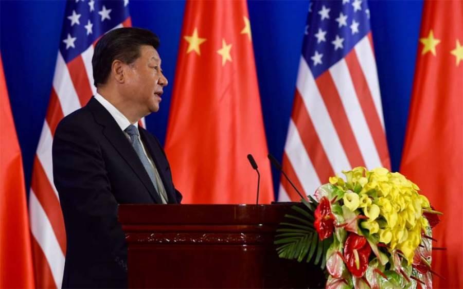 چین نے امریکہ کو منہ توڑ جواب دیدیا ، دونوں ممالک میں کشیدگی بڑھ گئی