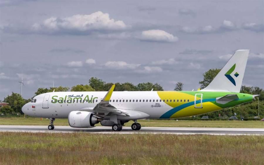 سول ایوی ایشن اتھارٹی نے سلام ایئر لائن کو پروازیں چلانے کی اجازت دیدی